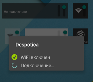device-widgets-switching